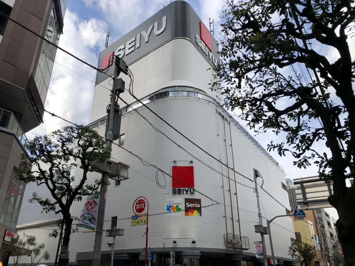 西友 三軒茶屋店