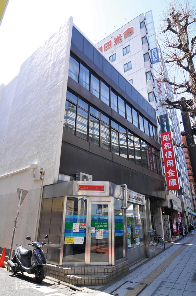 昭和信用金庫 三軒茶屋支店